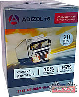 Присадка для топлива Adizol T-6 для дизеля, 1 капсула на 40 литров, 20 шт в упаковке