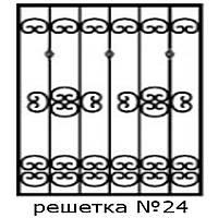 Кованая решетка 24