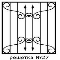 Кованая решетка 27