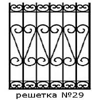 Кованая решетка 29