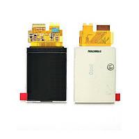 Дисплей (экран) LG KG280 / MG280