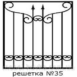 Кованая решетка 35