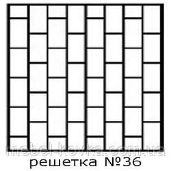 Кованая решетка 36