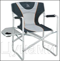 Кресло складное с подставкой