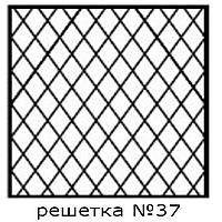 Кованая решетка 37