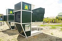 Зерно очистка ИСМ-30