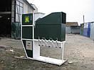 Зерно очищення ІСМ-30, фото 3
