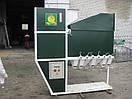 Зерно очистка ИСМ-30, фото 4