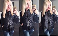 Красивая весенняя женская куртка стеганный кожзам