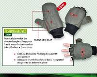 Перчатки-рукавицы утепленные