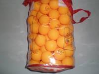 Мячик пин понг жёлтый,белый ВО-100