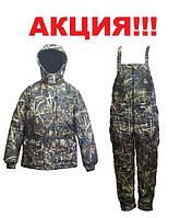 Зимний камуфлированный костюм для рыбалки темный камыш