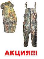 Костюм для зимней рыбалки камуфляжной расцветки дуб-мох