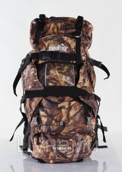 Рюкзак камуфляж 80л где можно купить рюкзак с колонками