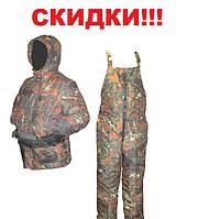 Камуфляжный костюм флектарн куртка+комбинезон