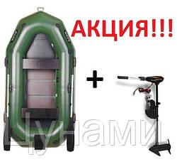 Надувная лодка Bark B280NP + электромотор Flover 33TG
