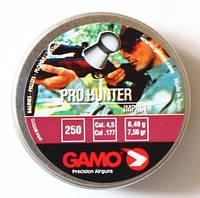 Пуля Gamo Pro Hunter 250, пули пневматические, патроны для пистолета, газовые баллоны