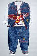 Костюм для мальчика 1-3 года Aynur Jeans Speed тройка