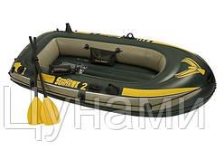 Двухместная надувная лодка с насосом и веслами Интекс 236х114x41