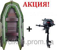 Моторная лодка с реечным настилом БАРК BT290 + четырехтактный бензомотор SUZUKI DF2,5S