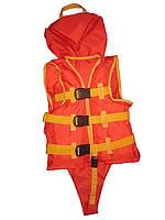Спасательный жилет на деток до 30кг