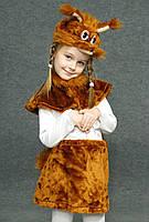 Детский карнавальный костюм Белочка
