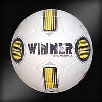 Мяч для футзала WINNER Dynamic Sala Виннер Динамик Сала ( оригинал )