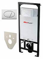 Инсталляция Alca Plast A101 с белой кнопкой смыва