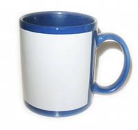 Чашка сублимационная цветная с полем под нанесение Синяя