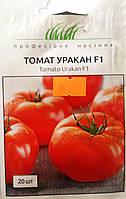 Семена томата сорт Уракан F1 20 шт