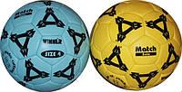Мяч для футзала WINNER Мatch Sala (Виннер Матч Сала) ( оригинал )