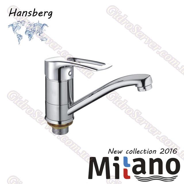 Смеситель для раковины Hansberg ML-300H от торговой марки Millano, крепление к умывальнику с помощью гайки.