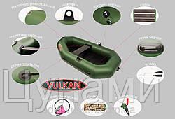Надувная лодка V190DS Вулкан (ПВХ лодки, Барабашово)