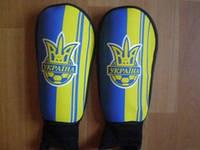 Щитки футбольные с голеностопом Украина