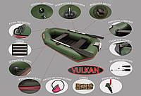 Двухместная надувная лодка Вулкан V230LSPT c навесным транцем (ПВХ, с аксессуарами)