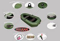 Двухместная надувная ПВХ лодка V230D (лодки для рыбалки, надувные, качественные)