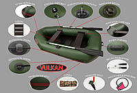 Двухместная надувная лодка Вулкан V250LSP купить в Харькове