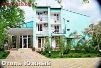 Отдых на Черном море в отеле Green Marine