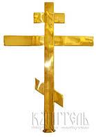 Крест накупольный простой
