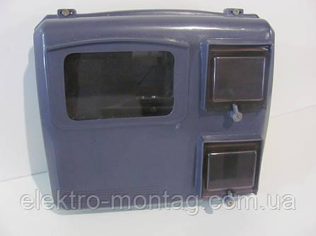 Ящик КДЕ-3 (Димбор) для трехфазного счетчика