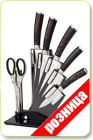 Ножи в розницу