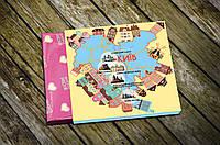 Шоколадный набор Киев 9 шоколадок