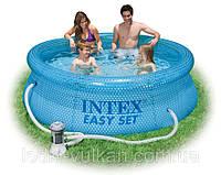 Надувной бассейн Intex 54912 (244х76 см)