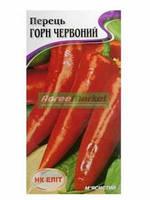 Перец Горн красный, 0,3 г. НК-Элит