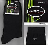 "Носки мужские демисезонные  ""Мантекс"" 27 размер НМД-05225"