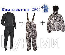 Комплект одежды - зимний костюм до -25С +термобелье
