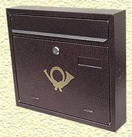 Ящик почтовый индивидуальный СП-04