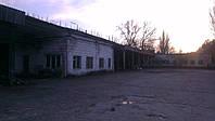 Производственная база в г. Днепропетровск