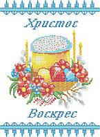 Схема для вышивки бисером. Рушник Пасхальный. Пасхальные яйца вышивка