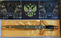 Кинжал с двуглавым орлом / с гербом России